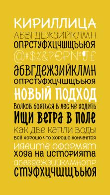 ph font5