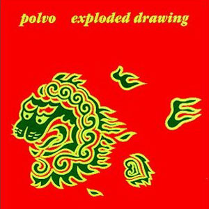 polvo_exploded_(big)